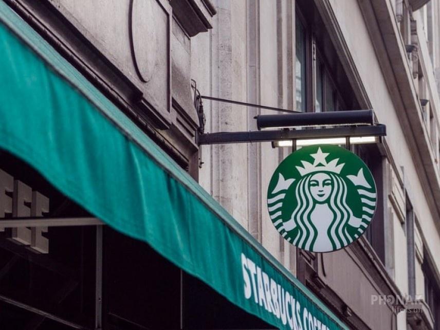 Siketbarát Starbucks? Hamarosan megnyílik!